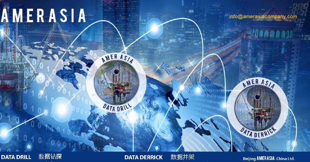 Data Drill   Data Derrick